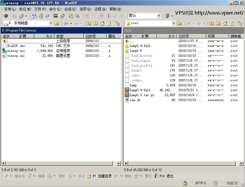 winscp-5
