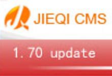杰奇cms1.70